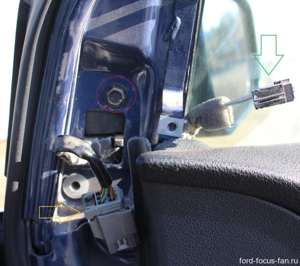 боковое зеркало форд фокус 2