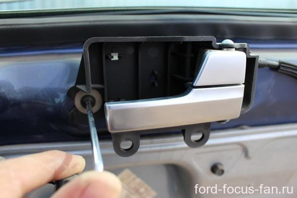 дверная ручка форд фокус 2