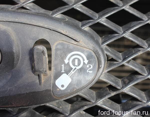 форд фокус 2 открыть капот
