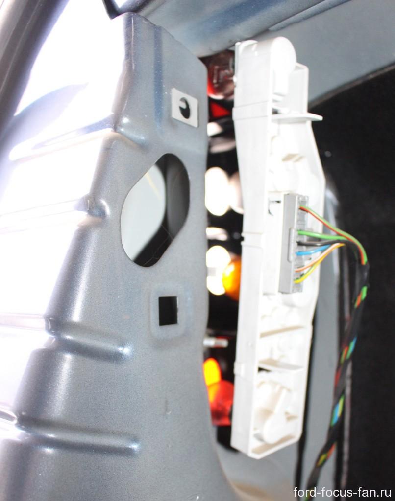 замена ламп задней фары форд фокус 2 седан
