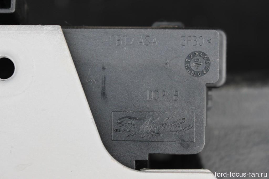 код-номер замка багажника форд фокус 2