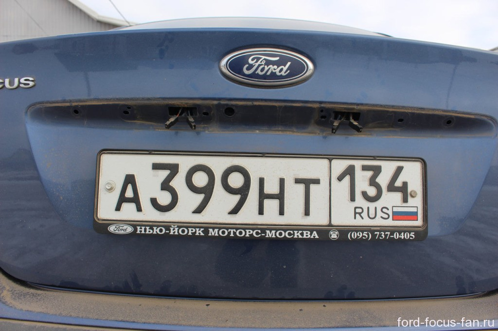 подсветка номера форд фокус 2 седан