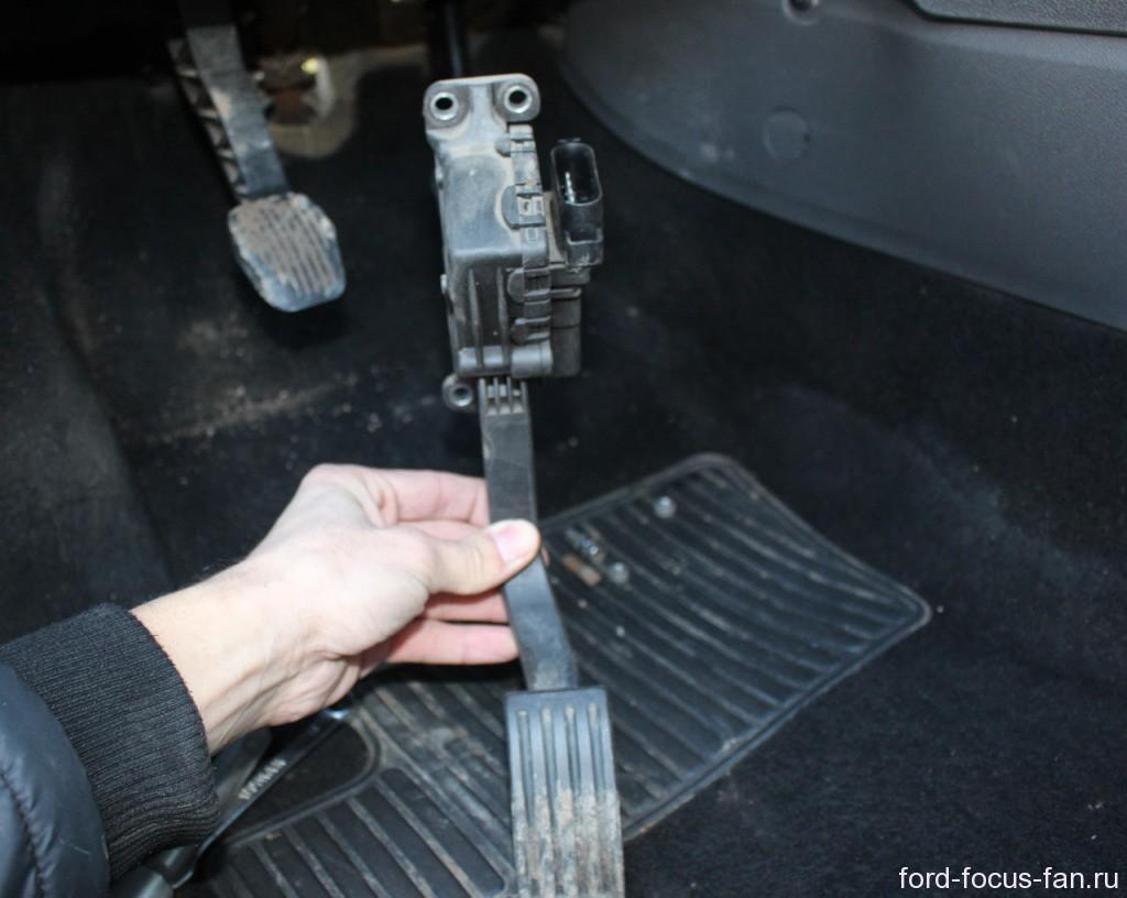 педаль газа форд фокус 3