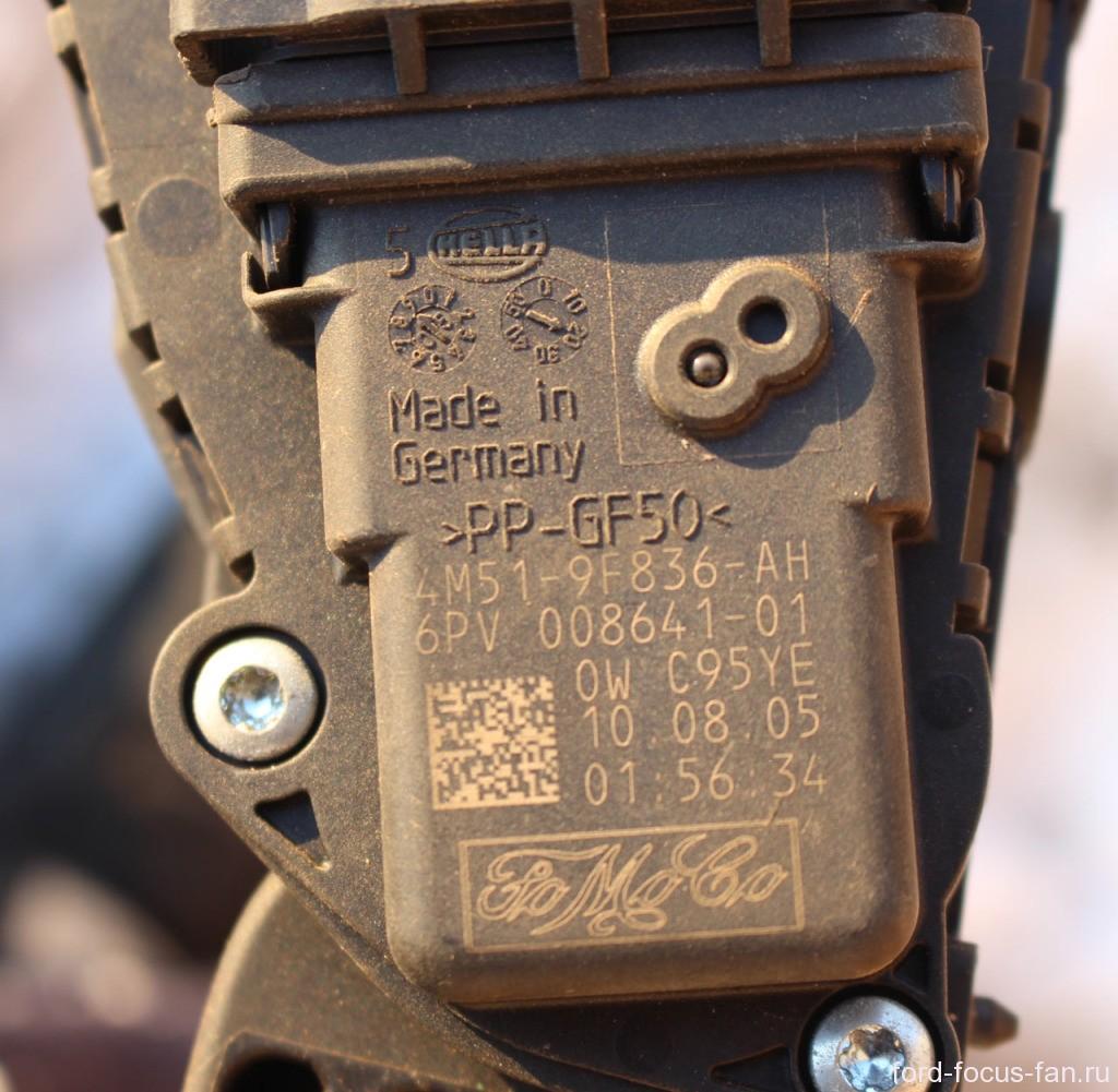 фини номер код электронной педали газа форд фокус 2