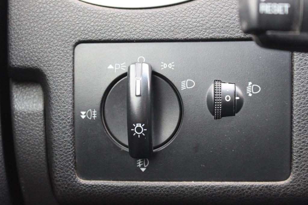 блок управления светом форд фокус 2 купить