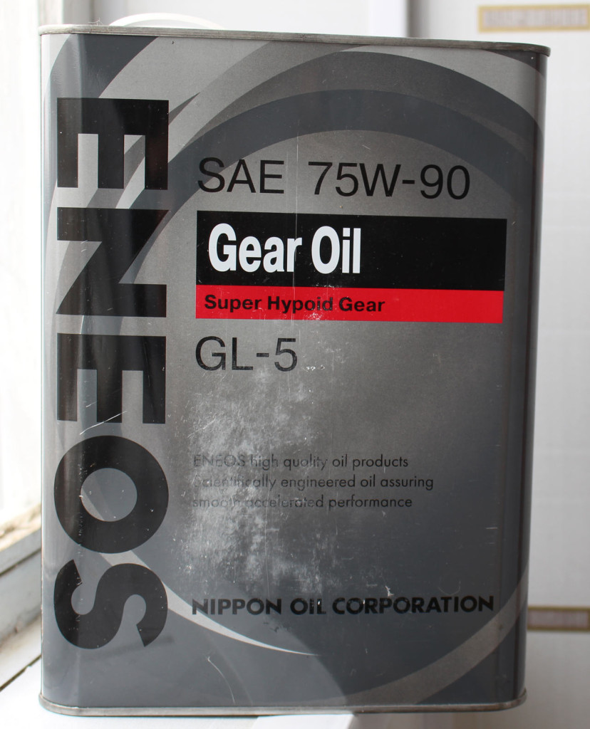 enios gear oil 75w 90 gl 5