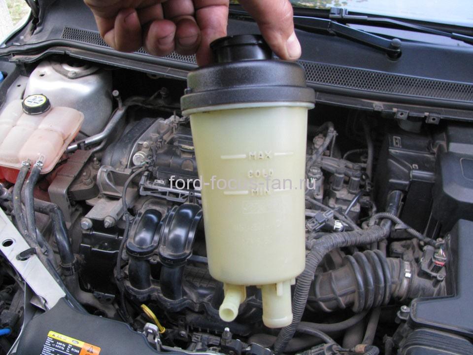 Замена масла в гур форд фокус 2 своими руками