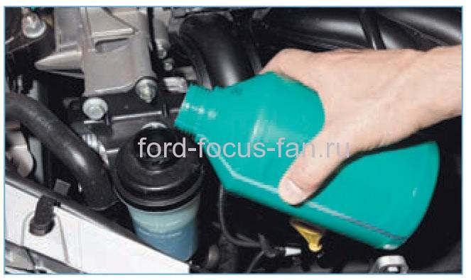 заливаем жидкость гур форд фокус