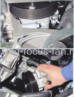 Compressor - Ford Focus 2