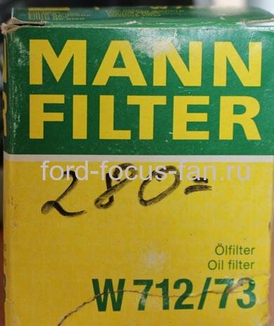 Масляный фильтр MANN W712/73