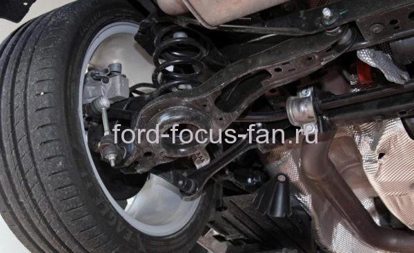 Задняя подвеска на Форд фокус