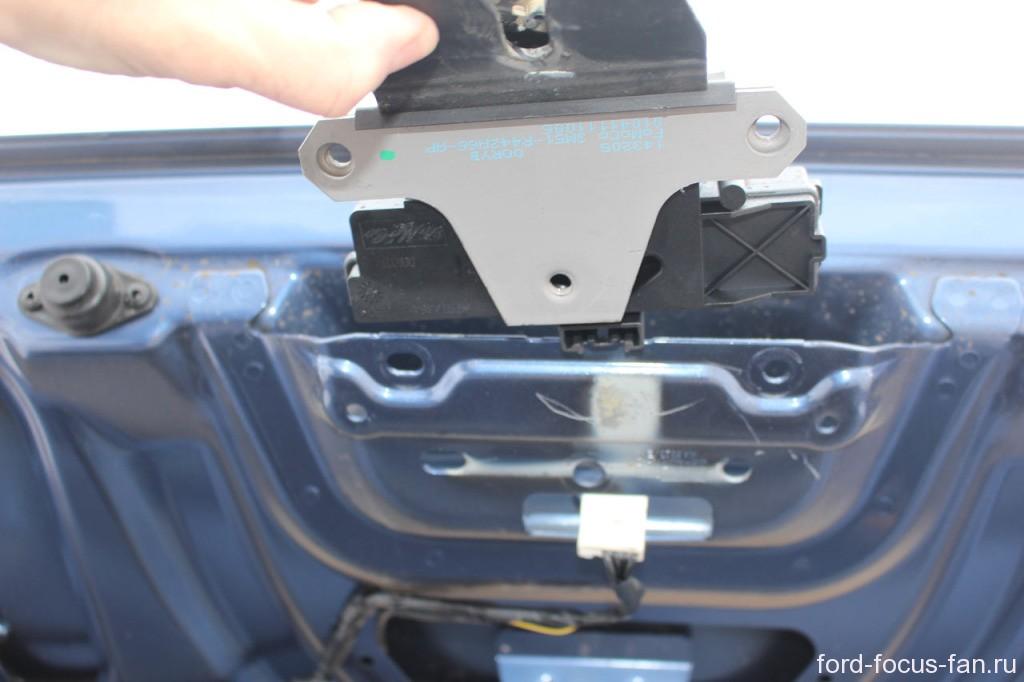замена замка багажника форд фокус 1